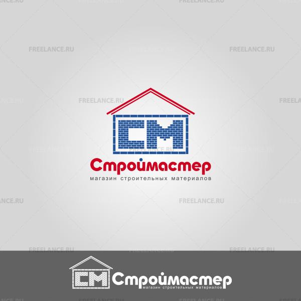 реклама строительных товаров фото