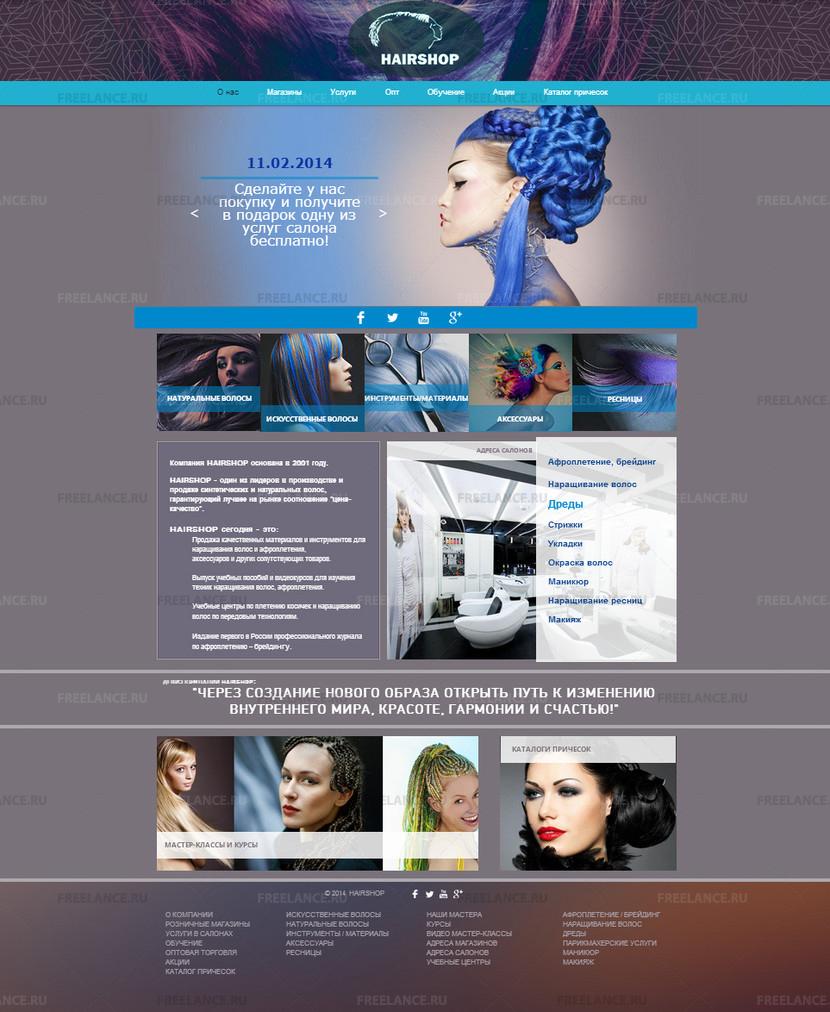 Окрашивание волос фриланс сайт проектировщиков удаленная работа