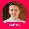 shulepov_code