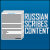 Russian Scribes Content