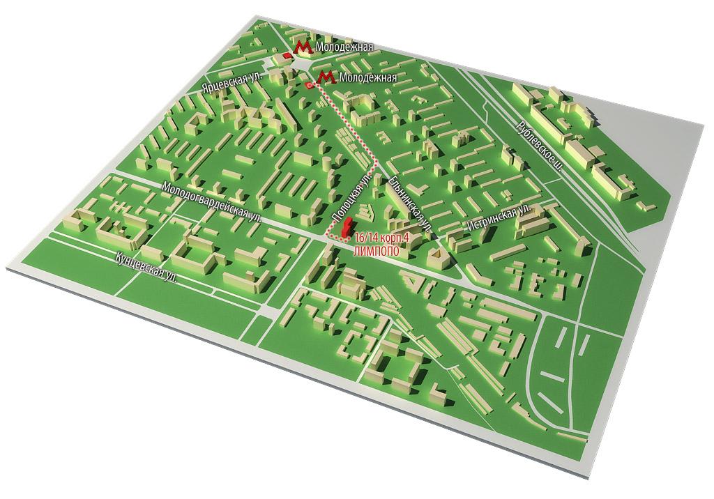 3D карта проезда