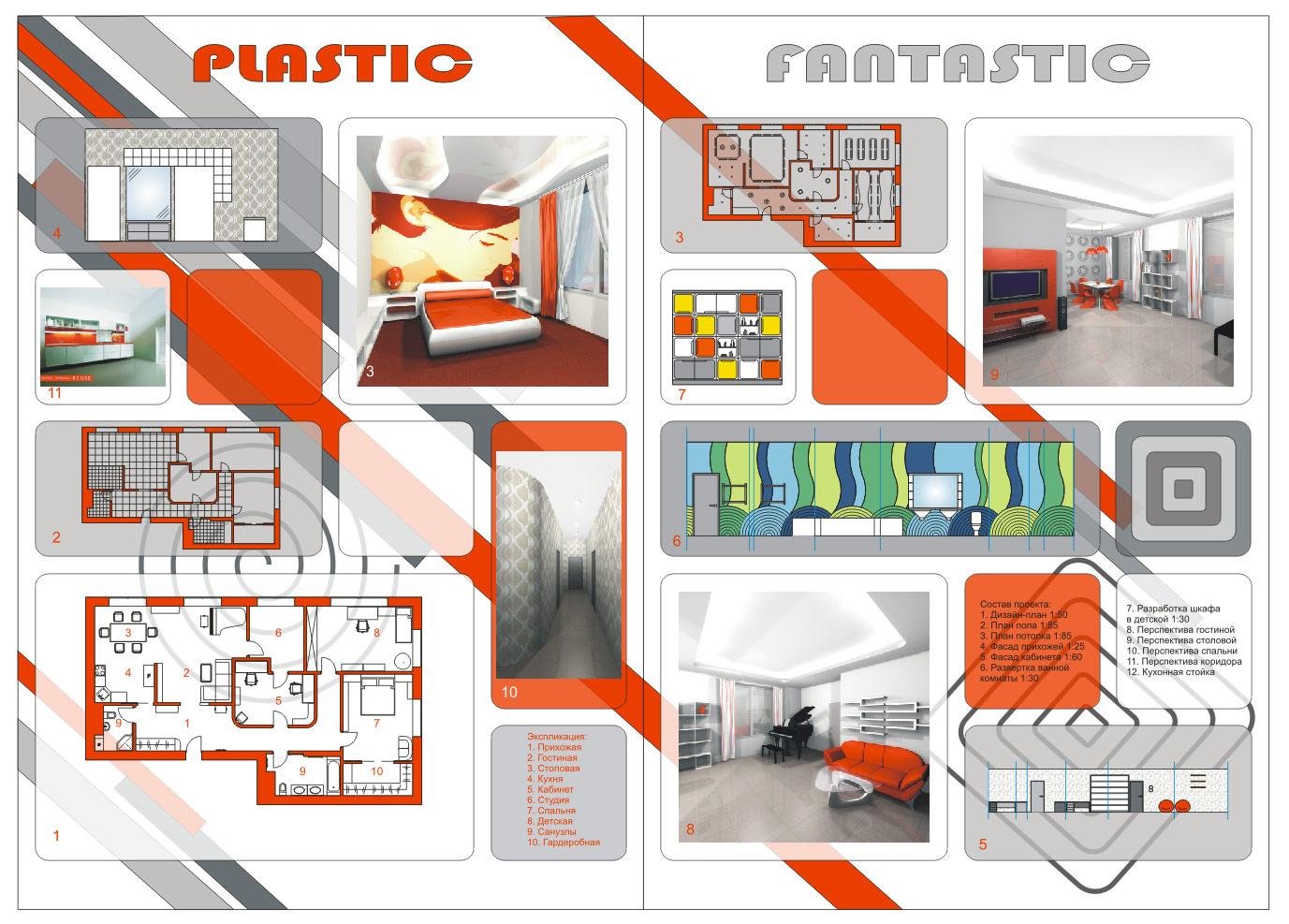 Готовые дизайн презентаций