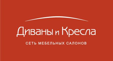 Сеть Диваны И Кресла В Москве