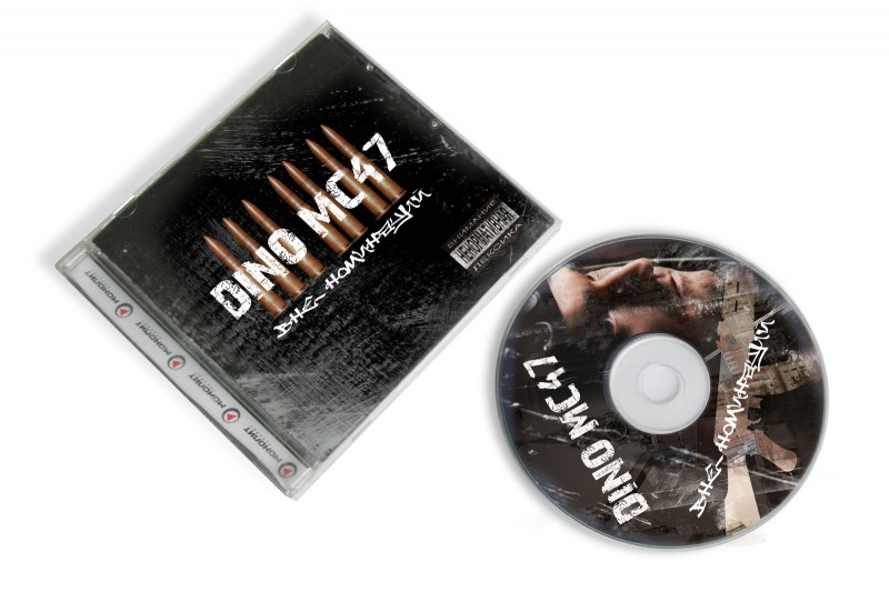 дизайн обложки диска - фото 11