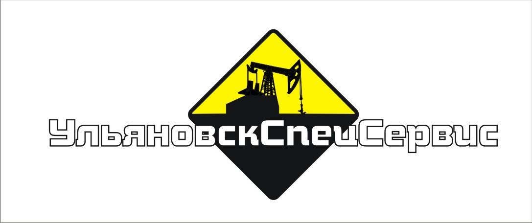 нефть логотип: