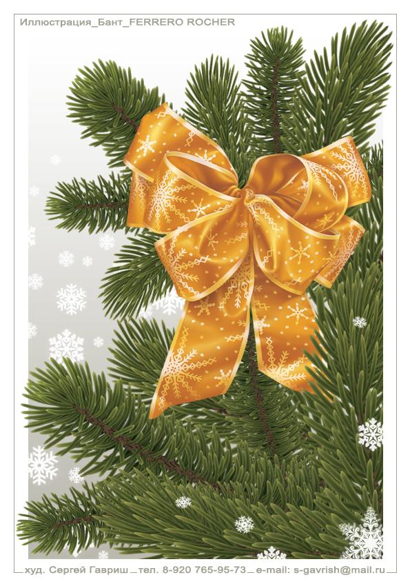 """Схема вышивки  """"Золотой рождественнский бант """": таблица цветов."""
