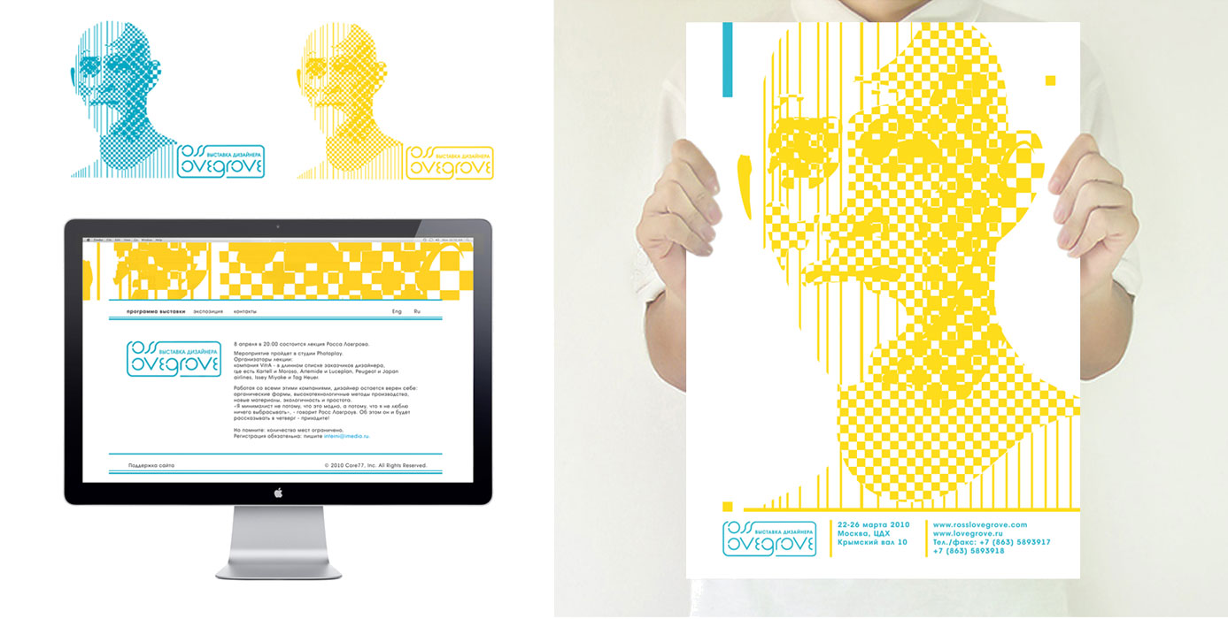 Графический дизайнер фрилансер портфолио найти работу удаленную екатеринбург