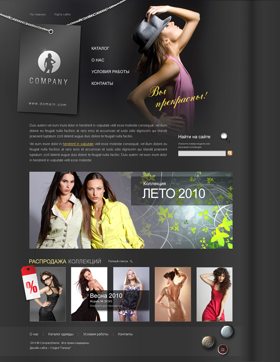 Сайты Магазинов Женской Одежды