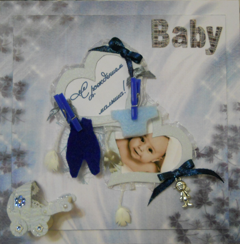 Поздравление официальное с рождением ребенка