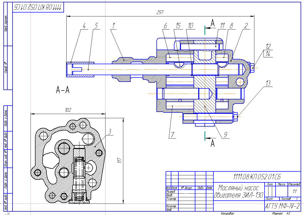 Масляный насос двигателя ЗИЛ-130 (1164x824) нажмите для просмотра в полный размер.
