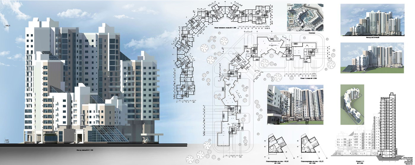 Панорамное здание с планом