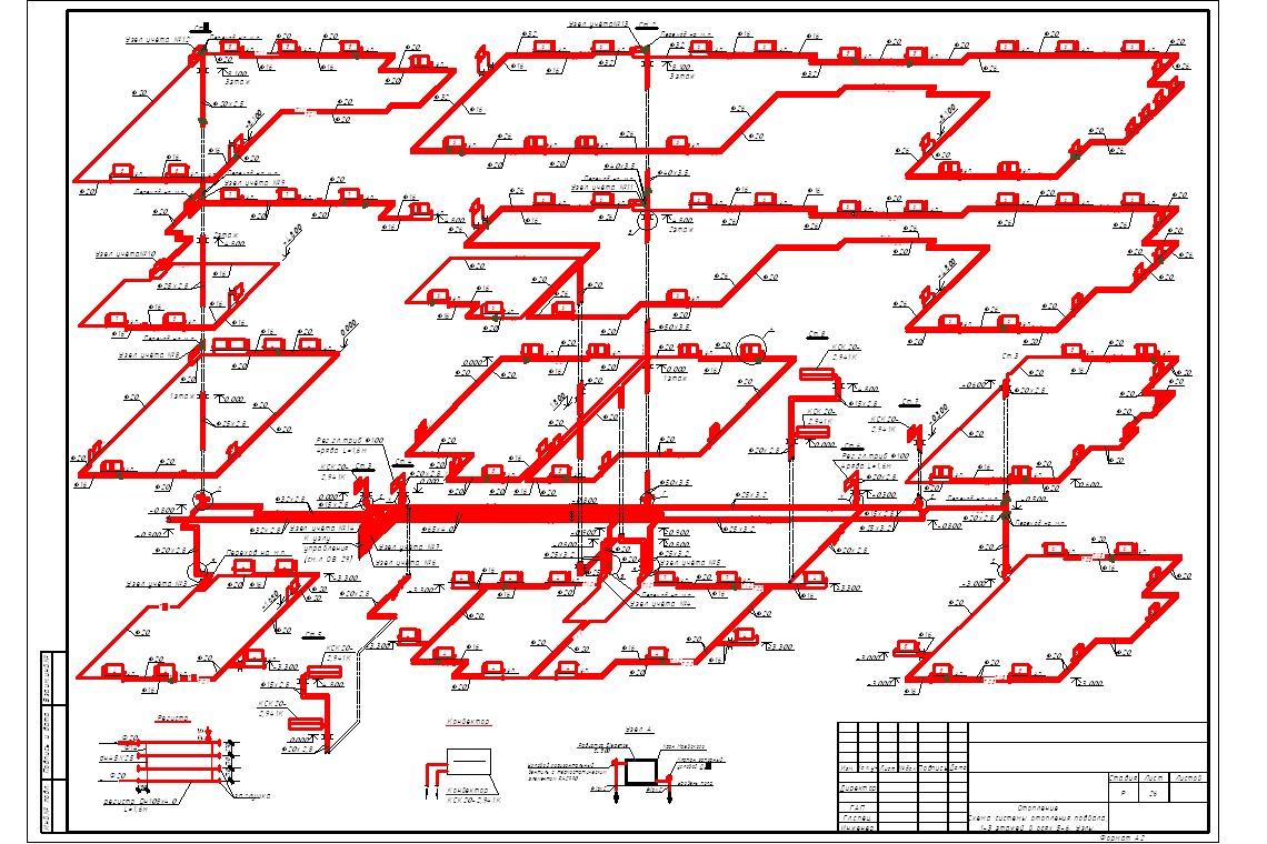 Отопление многоэтажного дома (1140x760) нажмите для просмотра в полный размер.