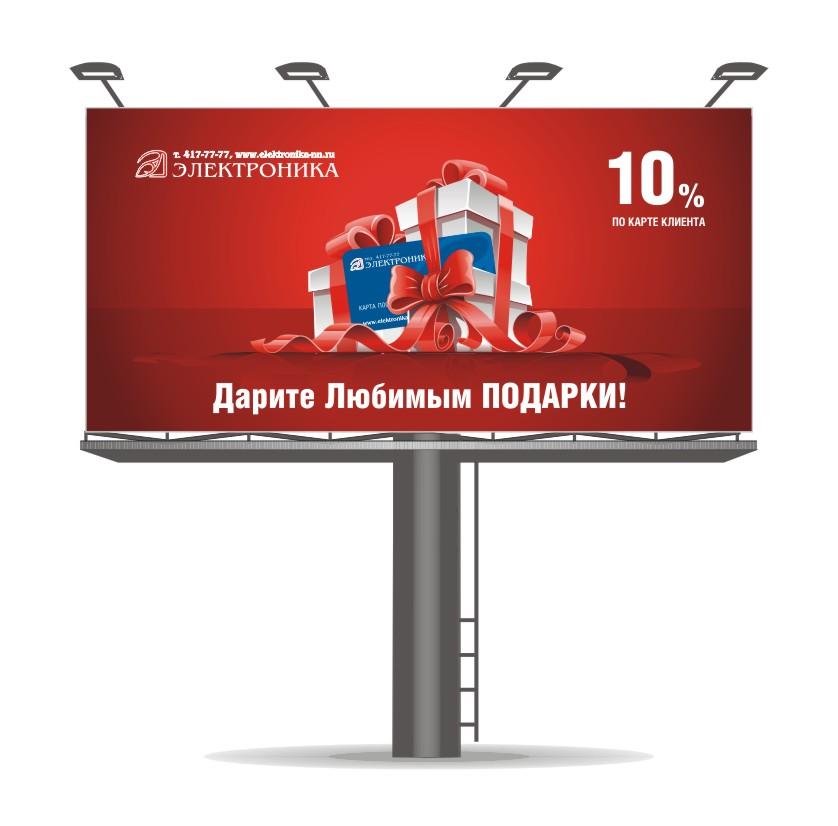 Щит 6х3 - Фрилансер Анастасия Алексеева Agafia - Портфолио