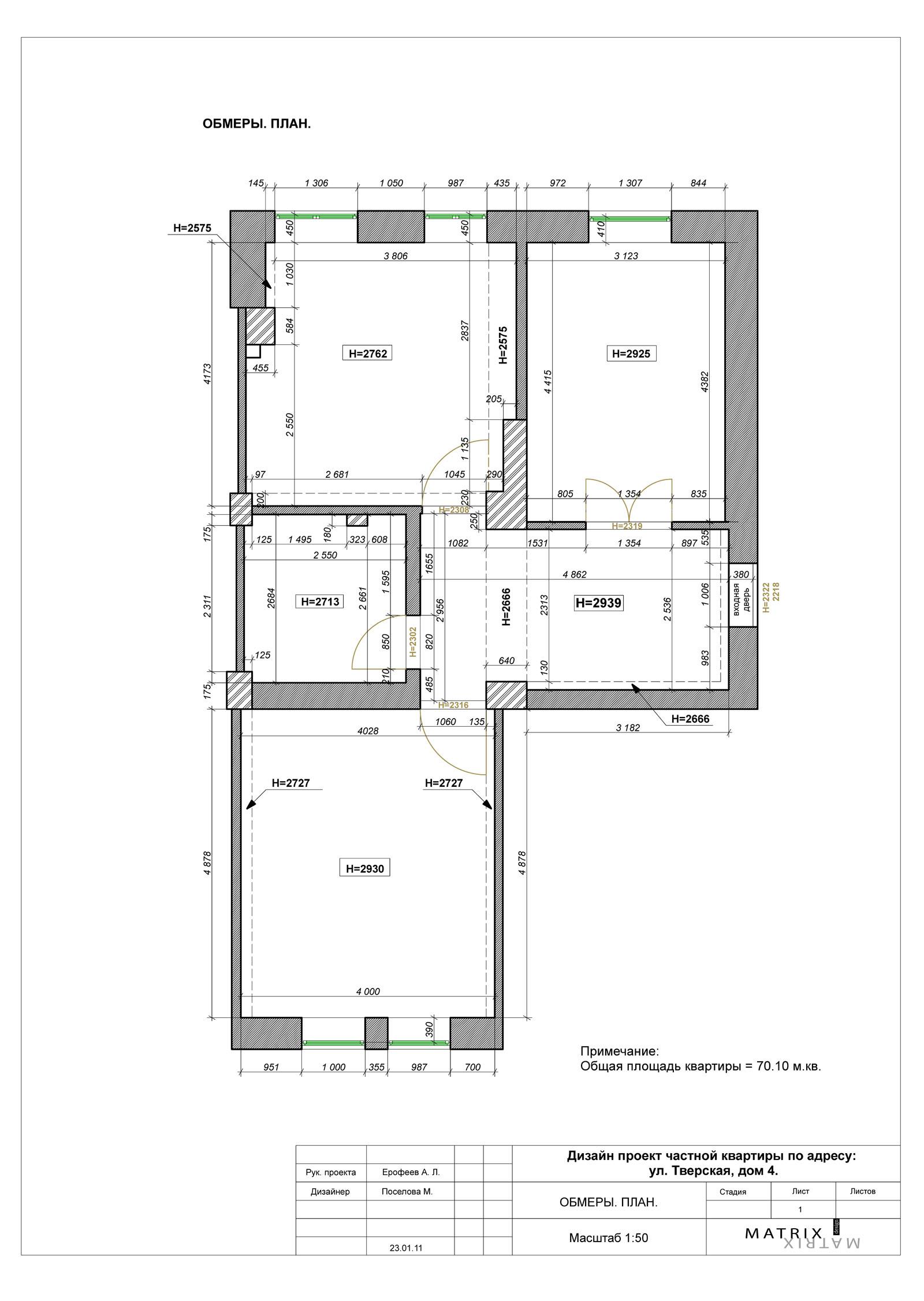 Квартира на тверской. обмерочный план - фрилансер matrix-des.