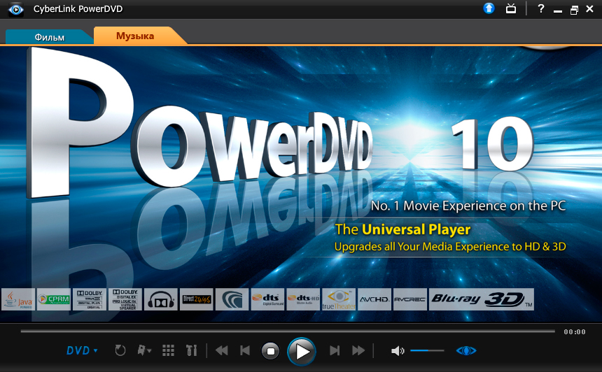 Которые можно скачать через торрент, у насописание dvd x player - позвол