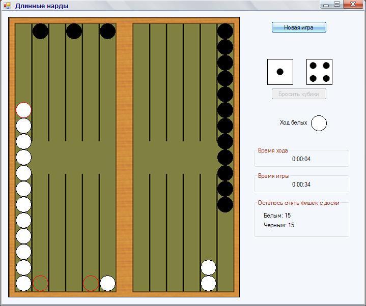 Тактика игры в футбол 8х8 - 3f