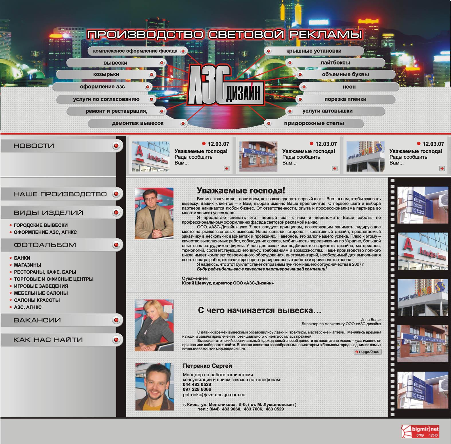 Фрилансер сайт дизайн