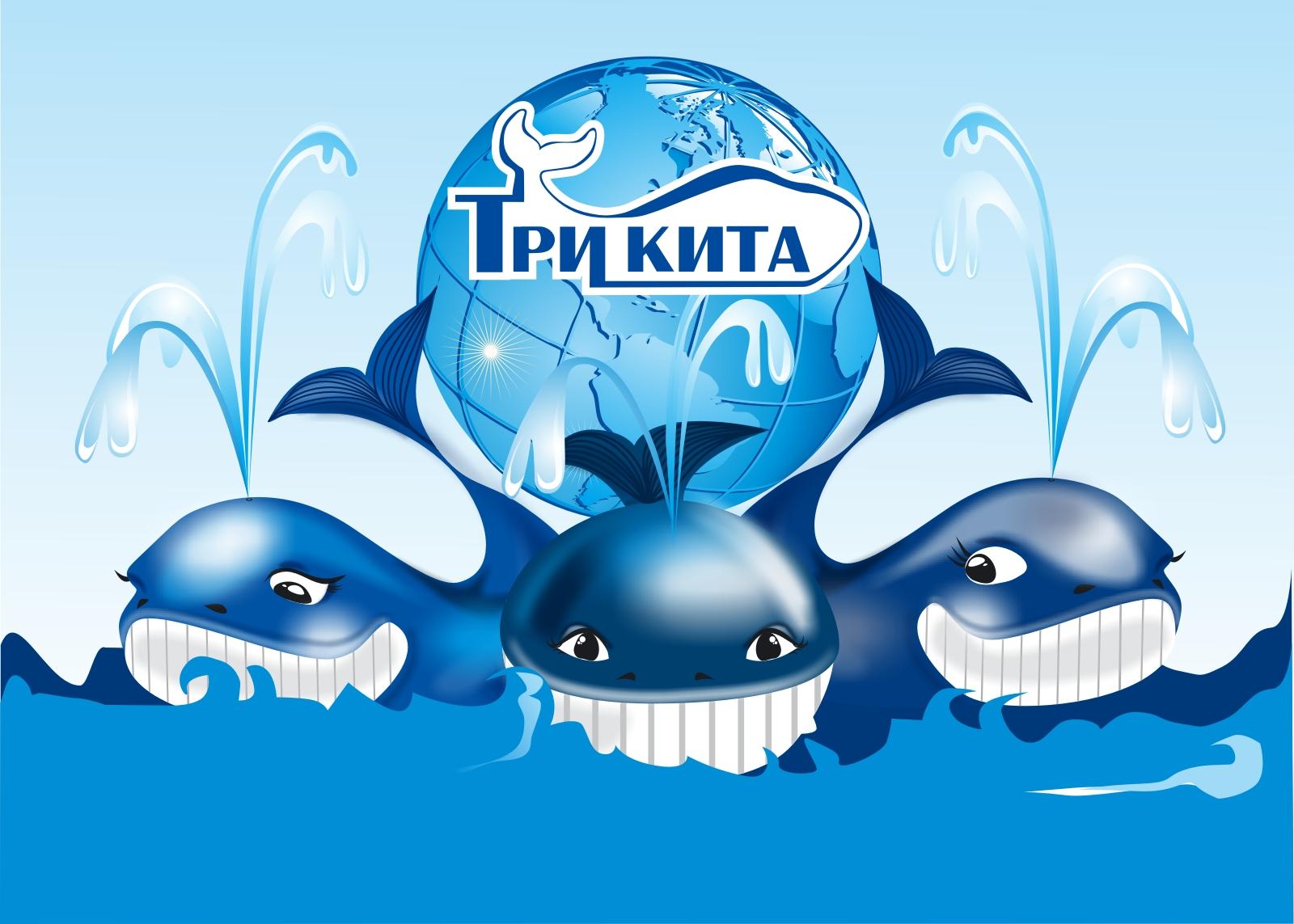 Три кита на на на 3 фотография