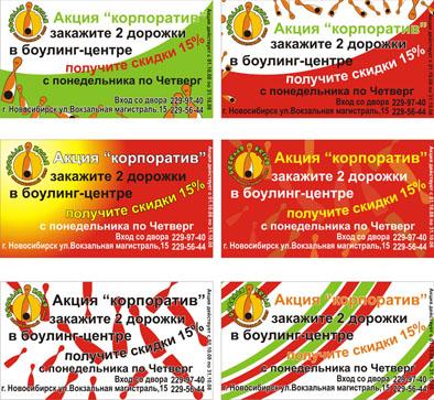 Сценарий визитки клуба
