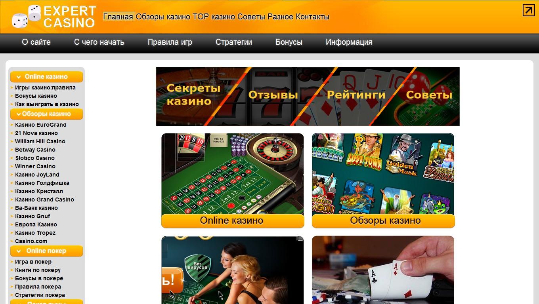 http casino ru