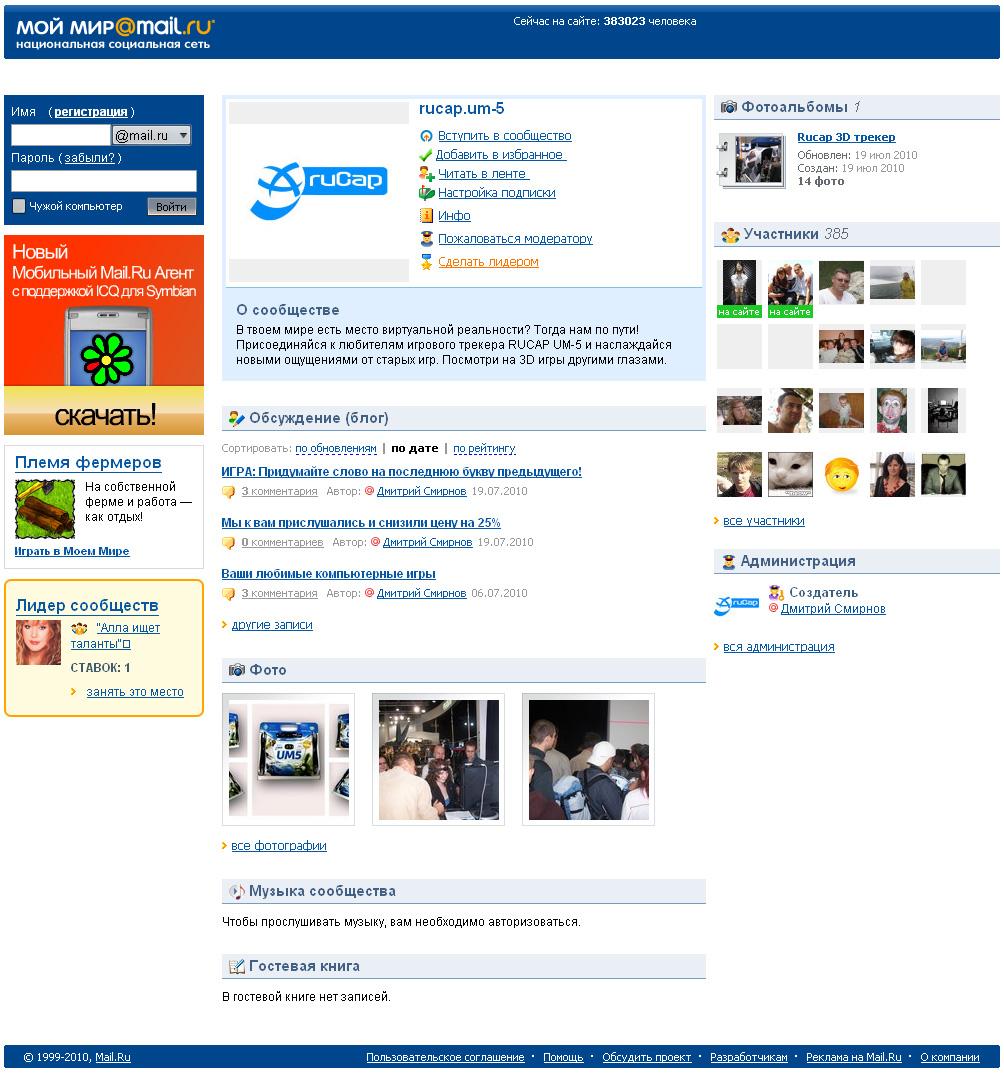 Сайт мой мир 10 фотография