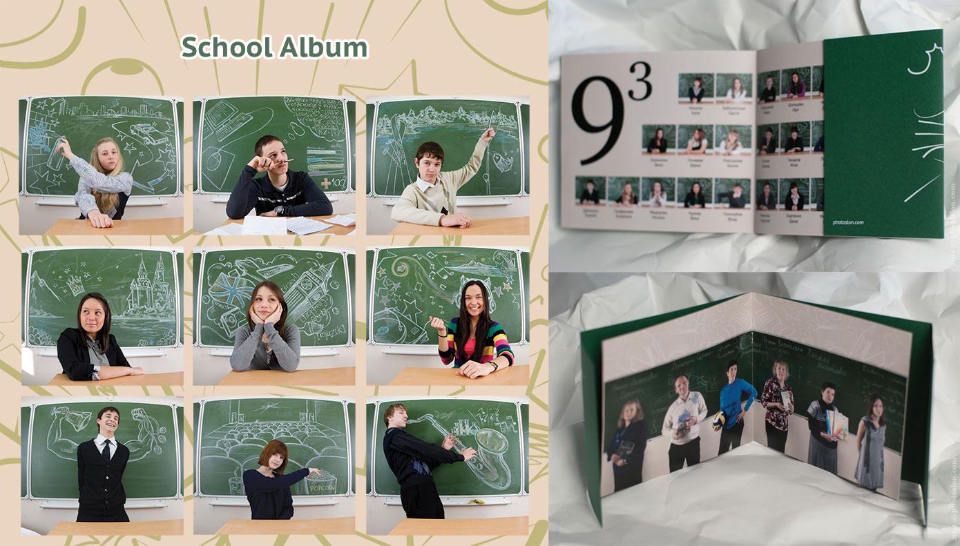 Как сделать оригинальное фото в школе