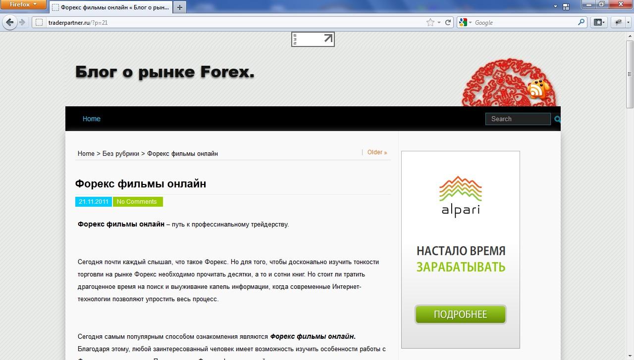 реальные курсы для успешной торговли на форекс Онлайн