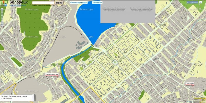 Белорецк, улица металлургическая, 6 время работы, карта проезда: как добраться