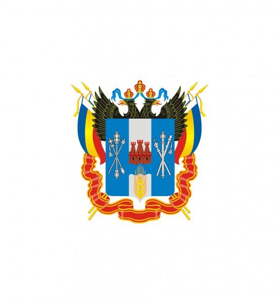 герб ростовской области фото