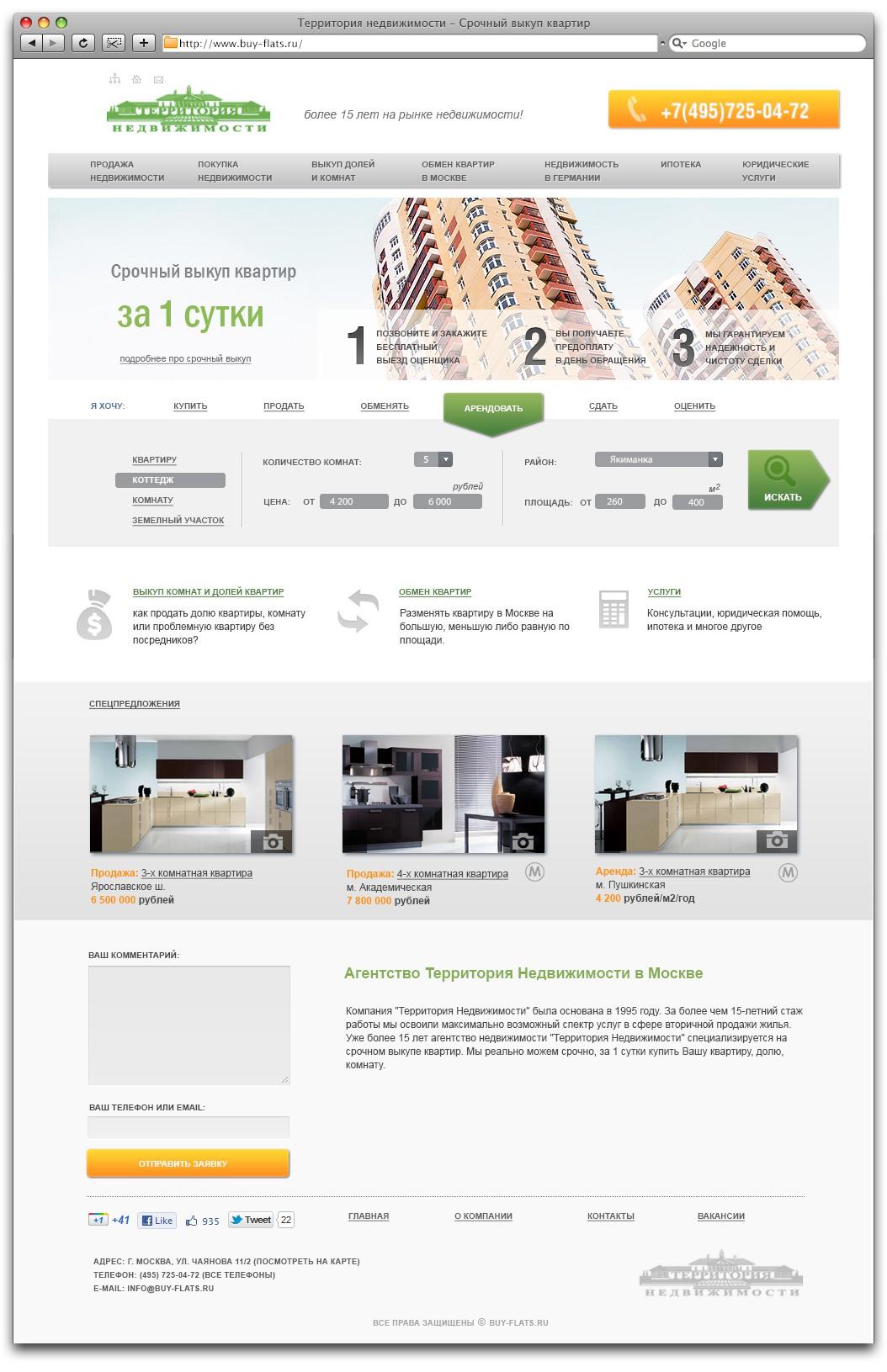 Топ дизайн агентств москвы