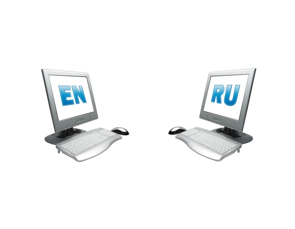 Системы видеонаблюдения Hikvision  Скачать инструкции и