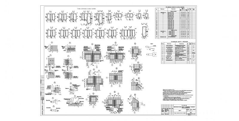 Схемы окон 800 x 406