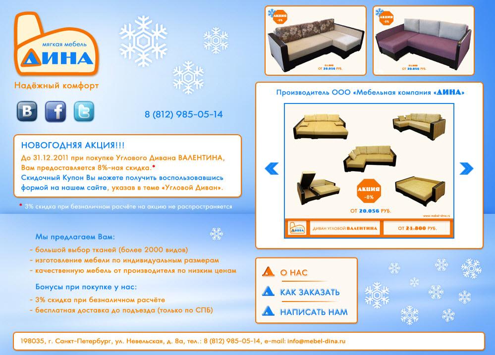 Веб дизайн сайта обучение