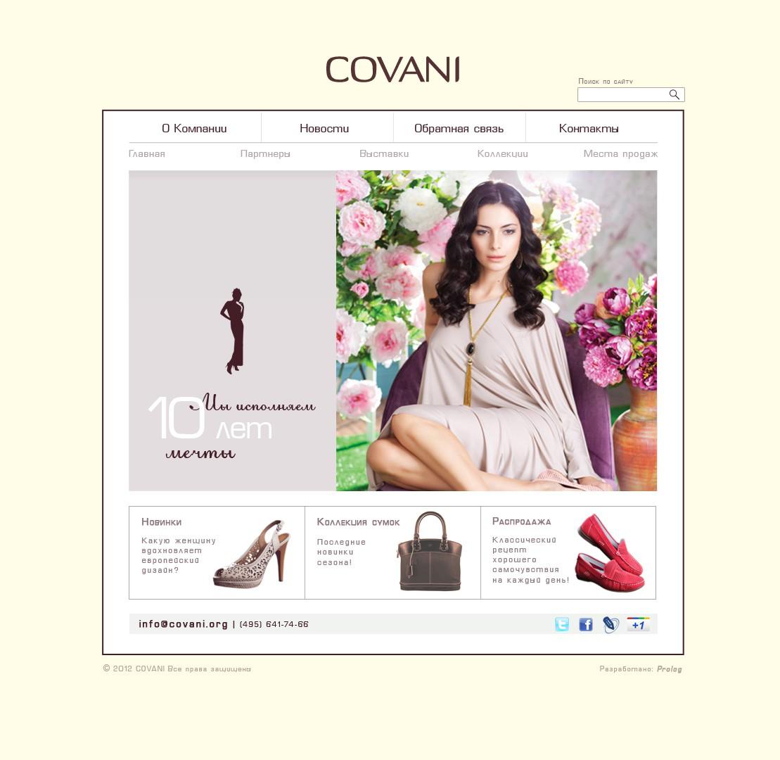 Дизайн для сайта размер