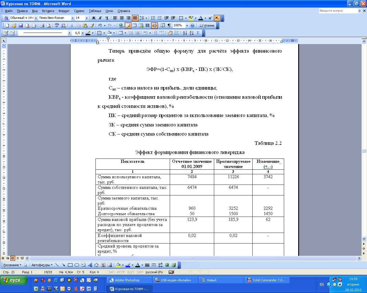 курсовая работа на тему негосударственные пенсионные фонды