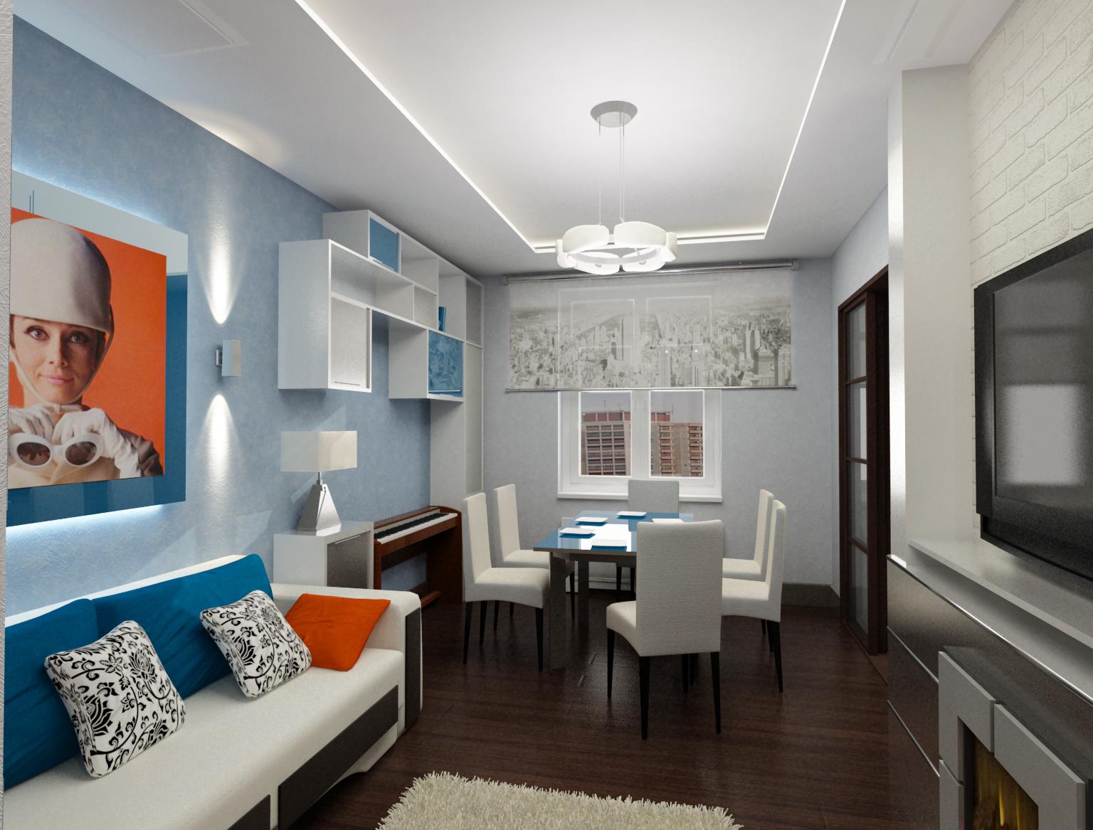 Проект дизайна четырехкомнатной квартиры.