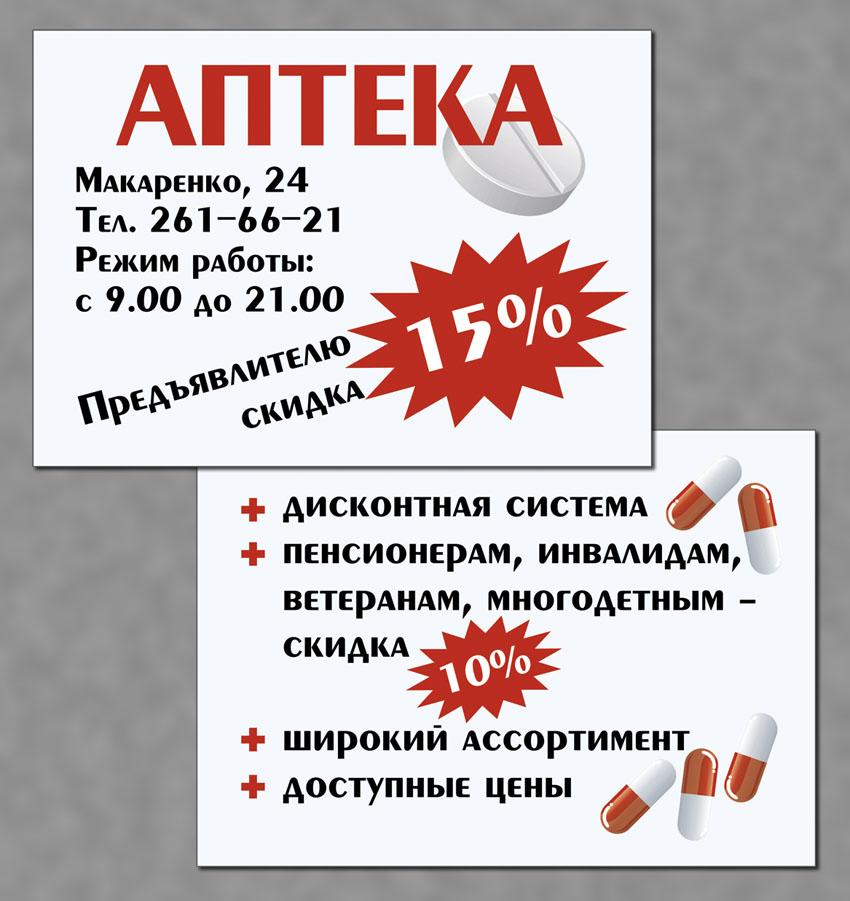 Новости кондопожского района