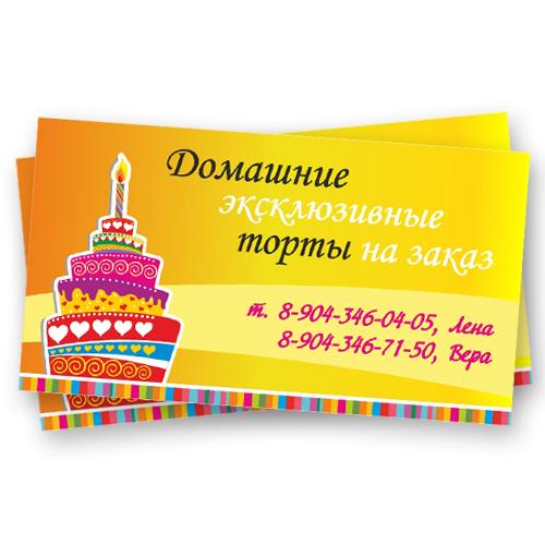 визитки для тортов на заказ фото