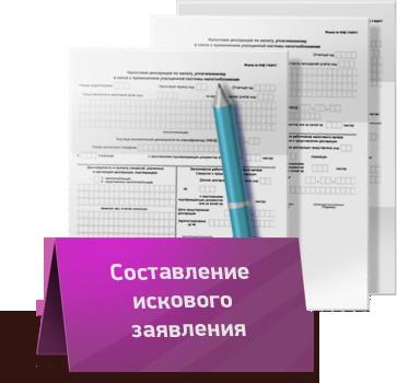 как составить самому хорошо юридические документи