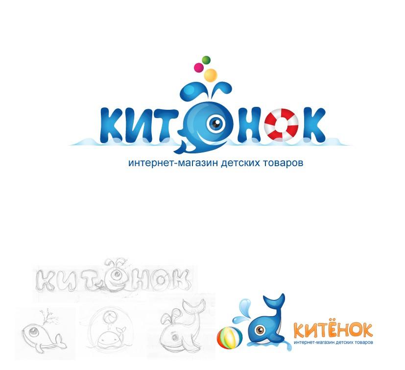 Логотип для магазина детских товаров ...: https://freelance.ru/users/its-ok/?work=1158720