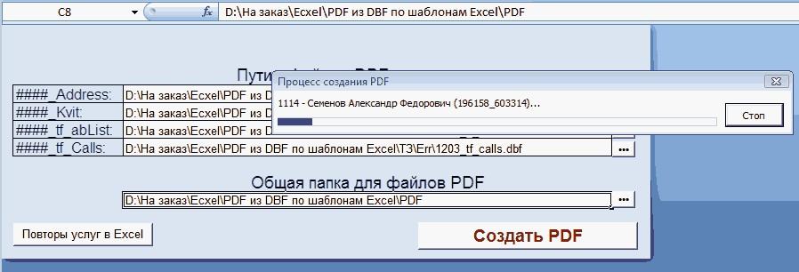 Как из excel сделать xml файл