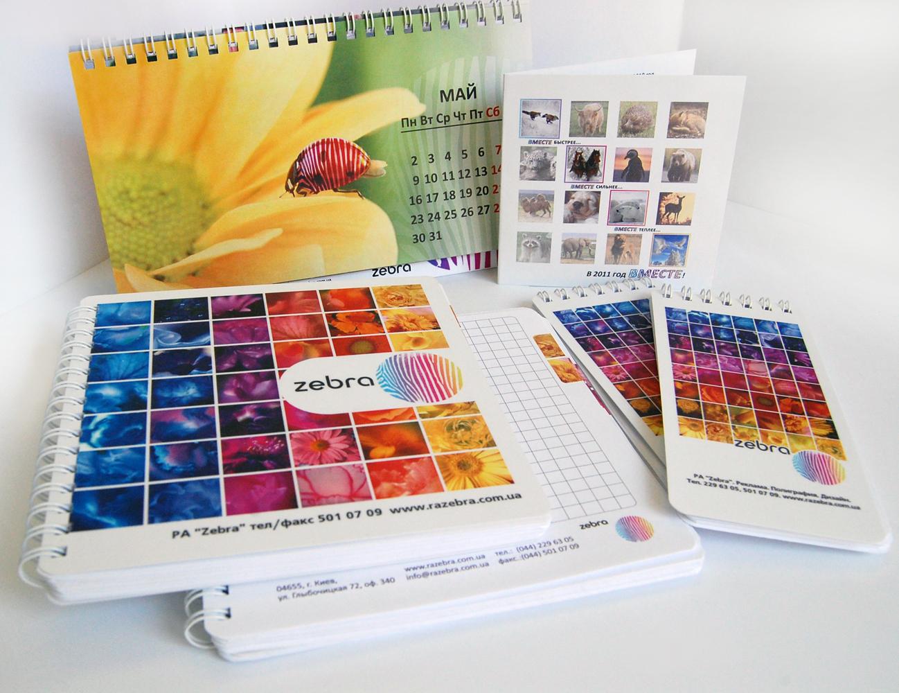 Оборудование для печати открыток и календарей