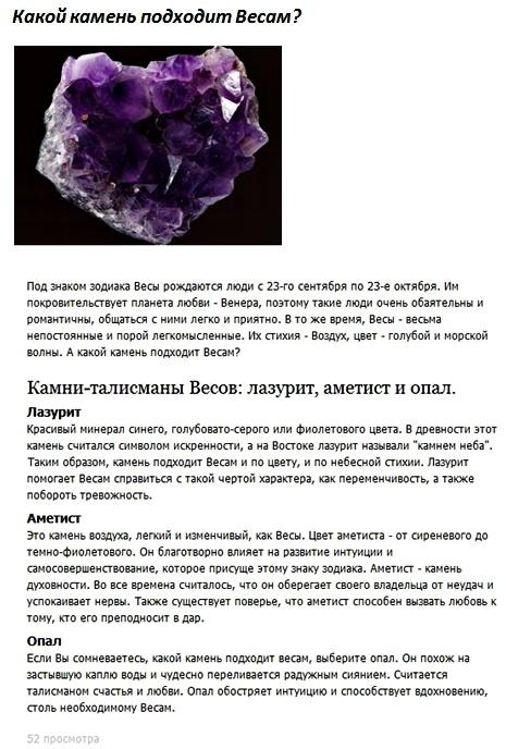 Астрологи советуют весам выбирать серебряные украшения.