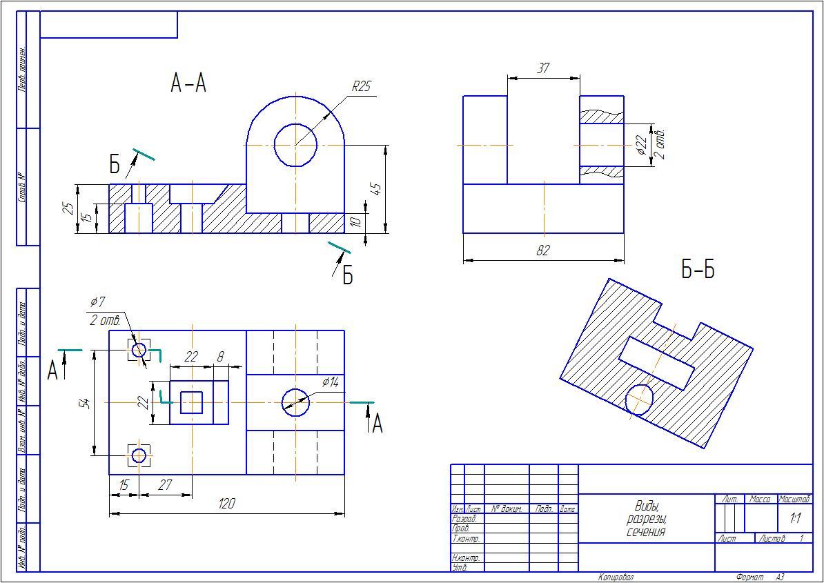 Проект загородного дома в Автокаде скачать DWG чертеж