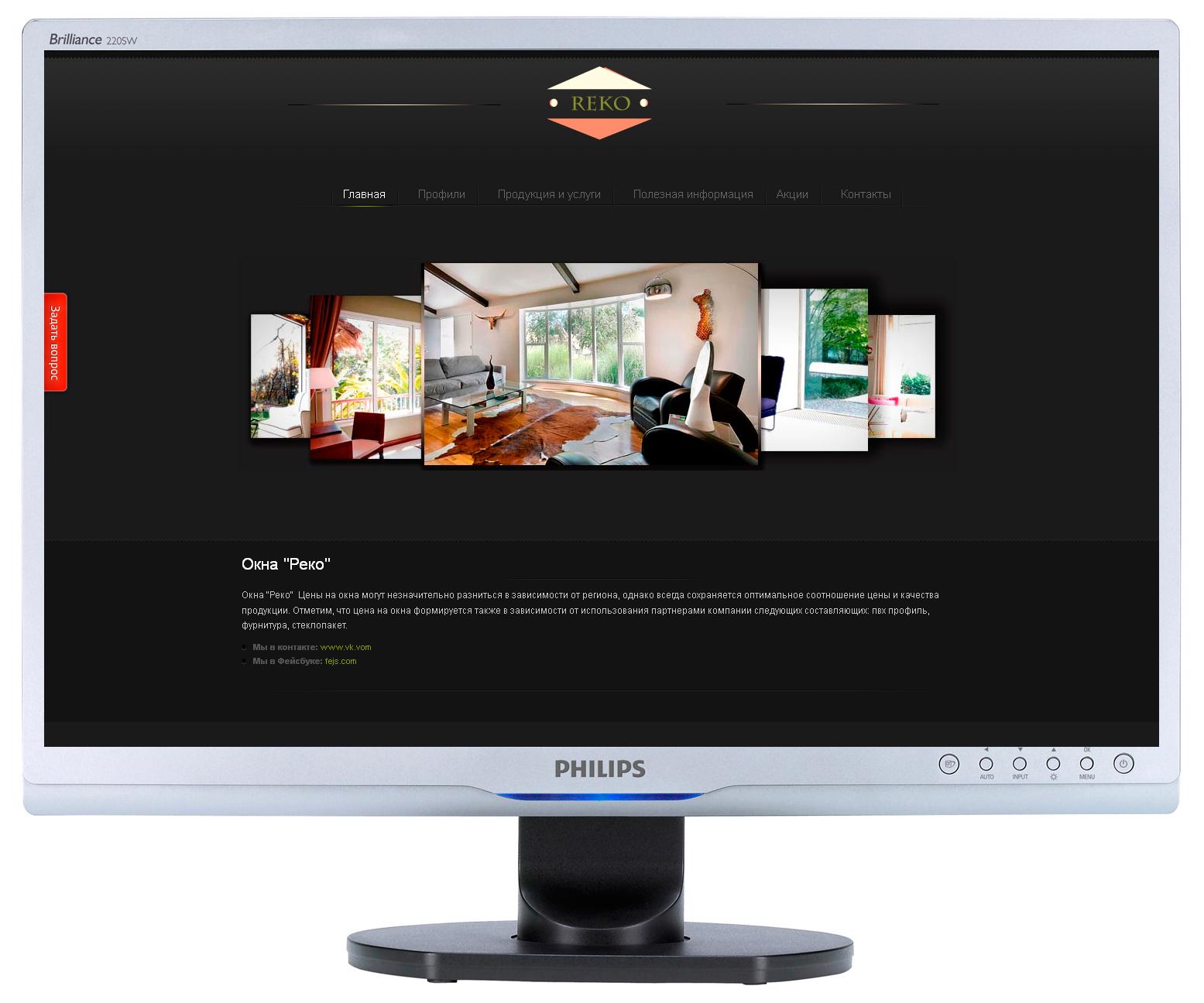 Дизайн сайта обучение
