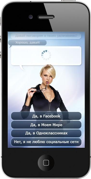 Скачать На Андроид 4.0 Карманная Блондинка