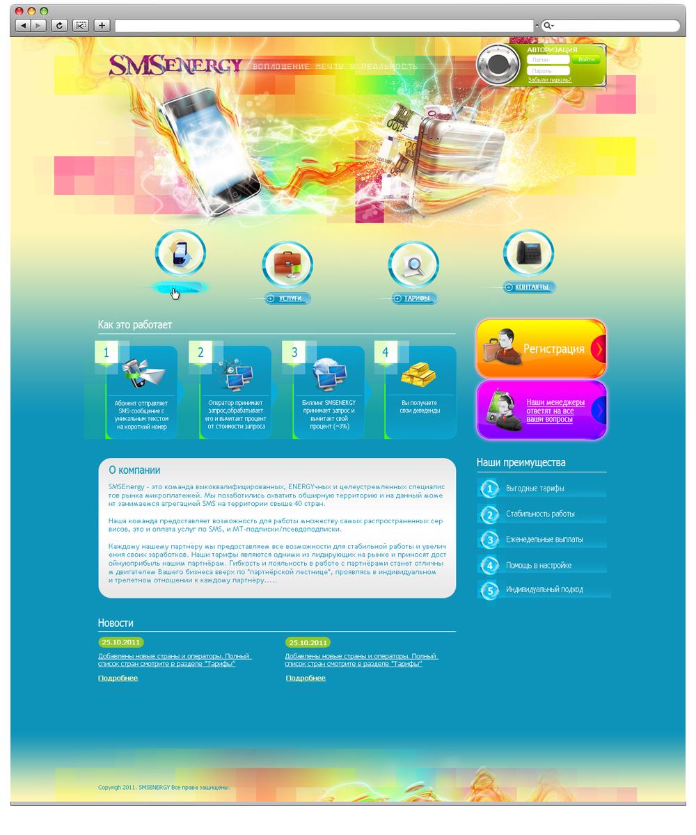 Технический дизайн сайта