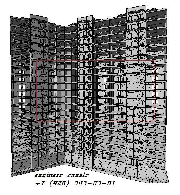 17 этажный жилой дом.
