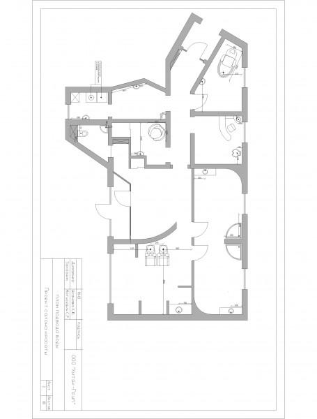 Проект салона красоты (план подвода воды) (455x600) .