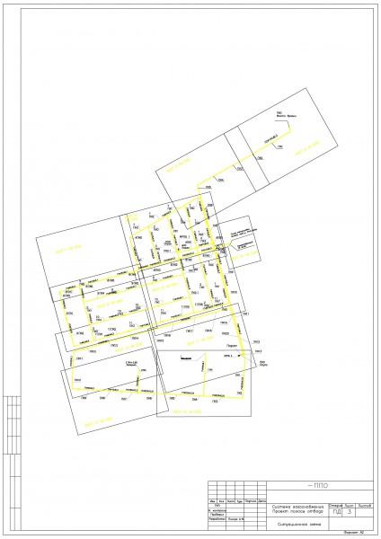 Вложения.  285.21КБ (292062).  Категория: Инженерия - Промышленное и гражданское строительство.  Предыдущая работа.